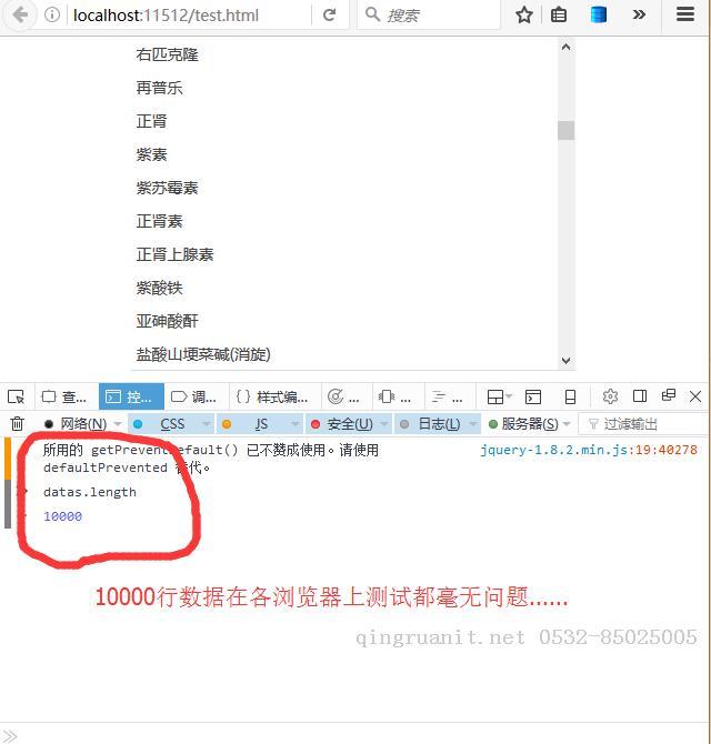 qwsf01115 使用ConfuserEx加密混淆程序以及如何脱壳反编译--Java培训