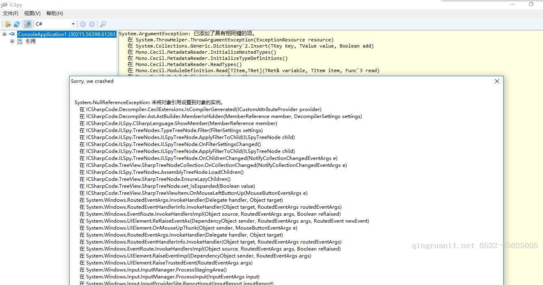 qwsf01115 使用ConfuserEx加密混淆程序以及如何脱壳反编译-IT网络文摘的