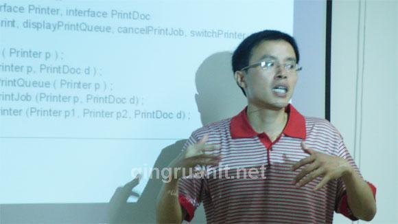 CSDP软件工程专家黄炬红讲座-计算机培训,Java培训学校,免费Java培训,大学生就业培训,平面设计培训,网页设计培训,美工培训,游戏开发,动画培训